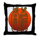 Hieroglyph Tutankhamun Throw Pillow