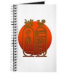 Hieroglyph Tutankhamun Journal