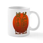Hieroglyph Tutankhamun Mug