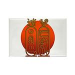 Hieroglyph Tutankhamun Rectangle Magnet (100 pack)