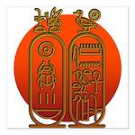 Hieroglyph Tutankhamun Square Car Magnet 3