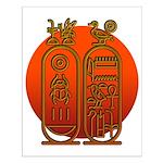 Hieroglyph Tutankhamun Small Poster