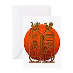 Hieroglyph Tutankhamun Greeting Card