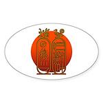 Hieroglyph Tutankhamun Sticker (Oval 10 pk)
