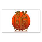 Hieroglyph Tutankhamun Sticker (Rectangle 10 pk)