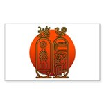 Hieroglyph Tutankhamun Sticker (Rectangle 50 pk)