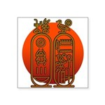 Hieroglyph Tutankhamun Square Sticker 3