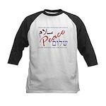Peace (Arabic, English, Hebre Kids Baseball Jersey