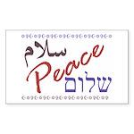 Peace (Arabic, English, Hebre Sticker (Rectangular
