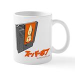 SuperPope.Com logo mug