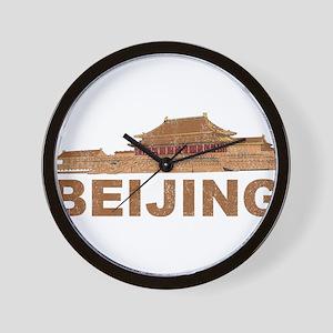 Vintage Beijing Wall Clock