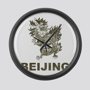 Vintage Dragon Beijing Large Wall Clock