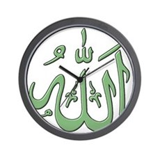 Allah Wall Clock