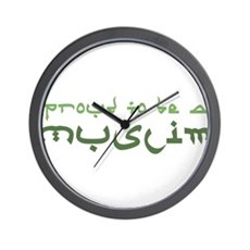 Proud To Be A Muslim Wall Clock