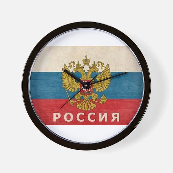Vintage Russia Wall Clock