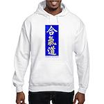Aikido of Petaluma Hooded Sweatshirt