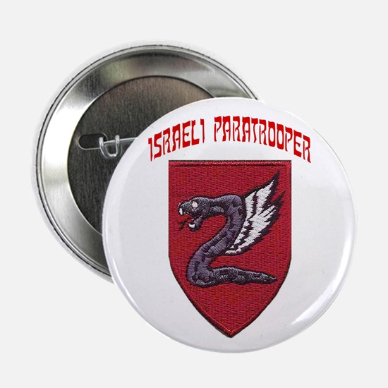 Israeli Paratrooper Button