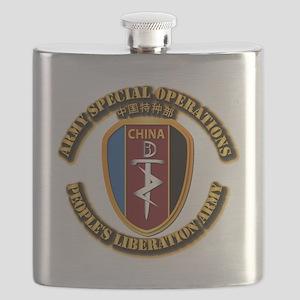China - SOF Flask