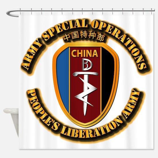 China - SOF Shower Curtain