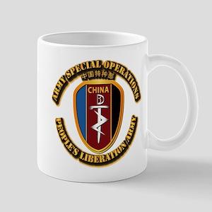 China - SOF Mug
