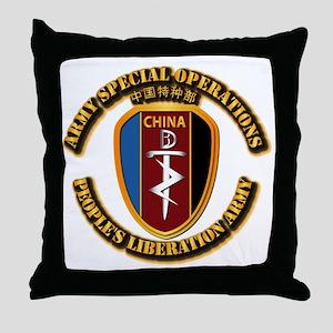 China - SOF Throw Pillow