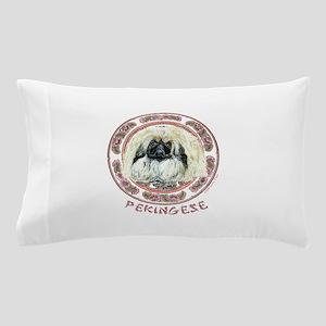 Pekingese Pup Pillow Case