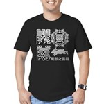 Reifu Men's Fitted T-Shirt (dark)