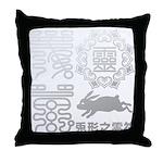 Reifu Throw Pillow