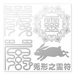 Reifu Square Car Magnet 3