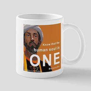 Maimonides - Soul is One, Mug