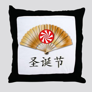 Golden Christmas Fan with Peppermint Throw Pillow