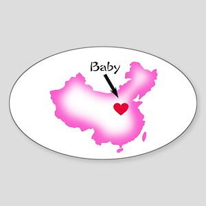 China Baby Map Pink Oval Sticker