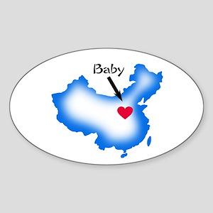 China Baby Map Blue Oval Sticker