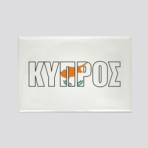 Cyprus (Greek) Rectangle Magnet