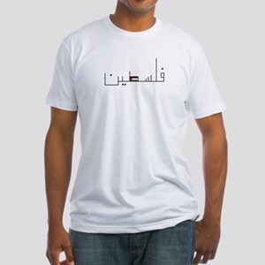 Palestine (in Arabic) - Adult Fitted T-Shirt