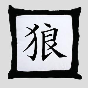 Wolf Japanese Symbols Throw Pillow