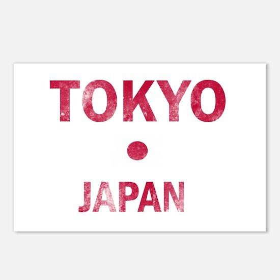 Tokyo Japan Designs Postcards (Package of 8)