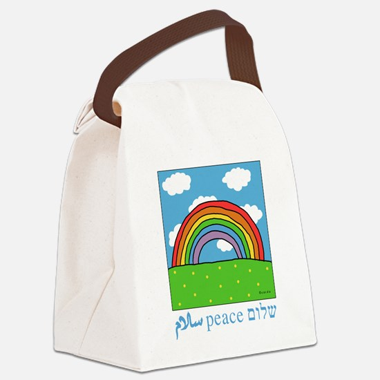 peace shalom salaam Canvas Lunch Bag