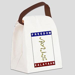 Kalayaan (Freedom) Alibata - Canvas Lunch Bag