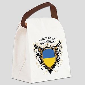 proud_ukrainian Canvas Lunch Bag