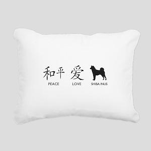 chinesepeace Rectangular Canvas Pillow