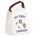 MY FIRST hanukkah redone Canvas Lunch Bag