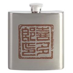 KITARO Stamp Flask
