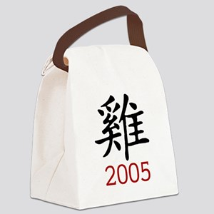 Year Of The Rooster 2005 Canvas Lunch Bag