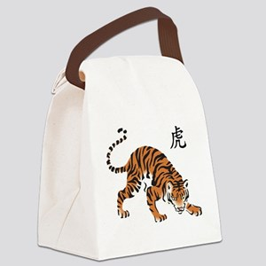 Chinese Tiger Canvas Lunch Bag