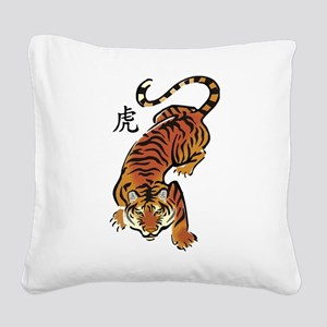 Chinese Tiger Square Canvas Pillow