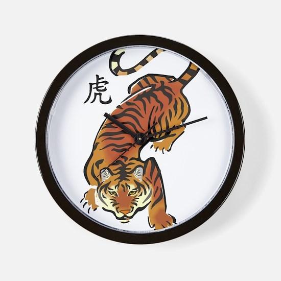Chinese Tiger Wall Clock