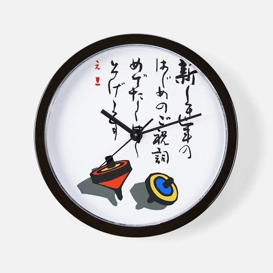 Japanese Tops Wall Clock