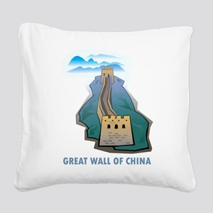 Great Wall Of China Square Canvas Pillow