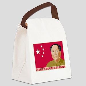PRC Canvas Lunch Bag